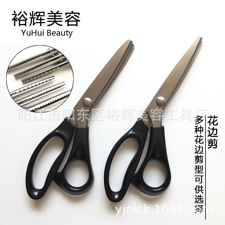 裁缝剪 花边剪刀 布样剪 花样剪刀 拼布剪狗牙剪 三角剪锯齿剪