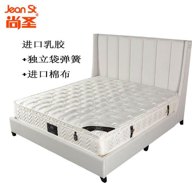 席梦思床垫厂家批发 袋装弹簧酒店床垫乳胶床垫 1.8m床垫床褥