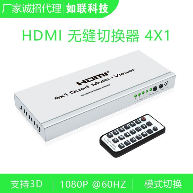 hdmi转hdmi分割器 DNF画面分割器 安防监控器 无缝切换器1080P