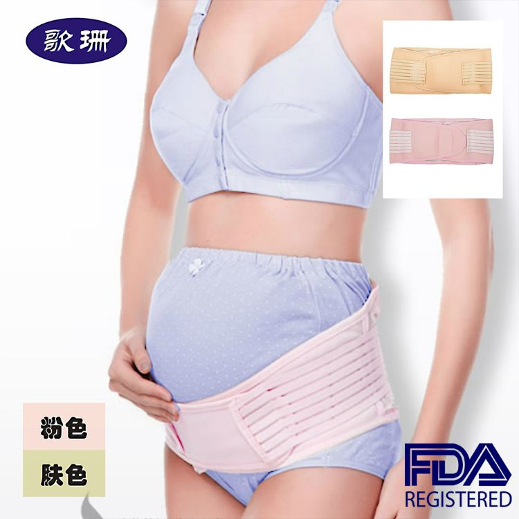 孕妇托腹带 透气型孕妇托腹带 孕妇产前产后托腹带支撑带