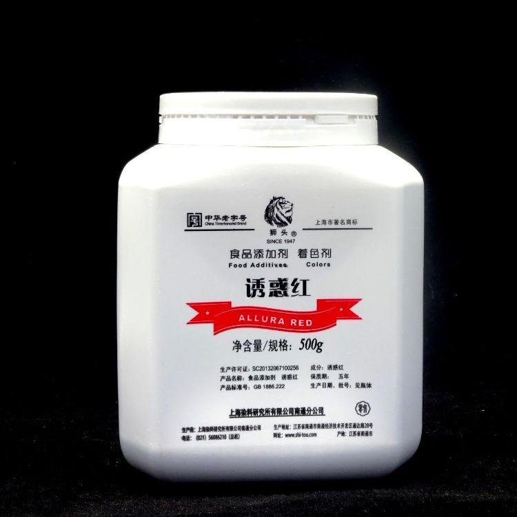 厂家现货直供 水溶性色素食用色素粉 诱惑红色素红色40号