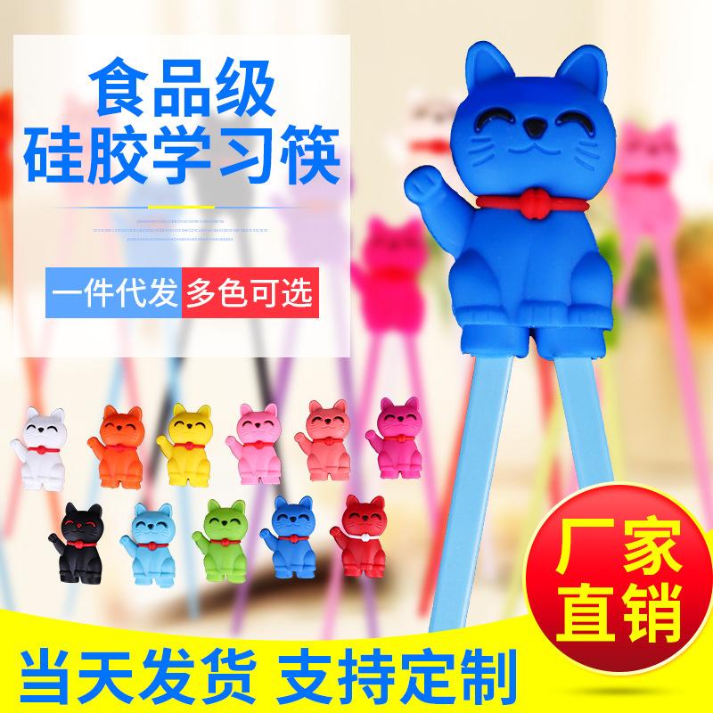 卡通筷招財貓筷子 硅膠兒童筷子訓練筷 學習筷 練習筷 密胺兒童餐具