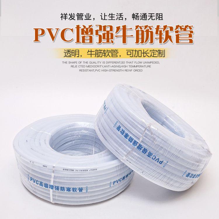 厂价直销防冻PVC管牛筋软管
