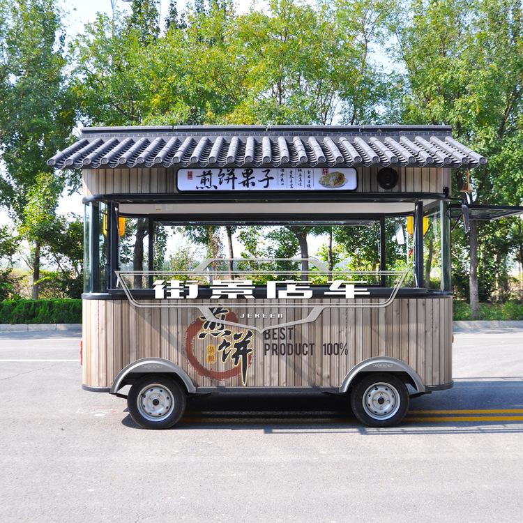 街景店车|小吃车官网|多功能餐饮车|电动餐饮小吃车|街景餐车生产