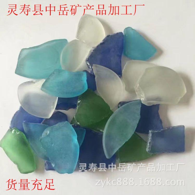 海洋系列磨砂玻璃片 海玻璃片 1-3cm彩色玻璃片 2-4cm蒙砂玻璃片
