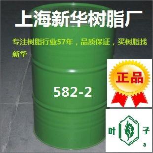 厂家直销氨基树脂丁基化三聚胺树脂582-2三聚胺树脂582-2