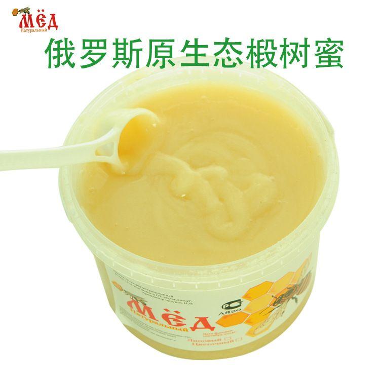 蜂产品桶装蜂蜜进口蜂蜜润俄罗斯进口蜂蜜椴树蜜一件代发