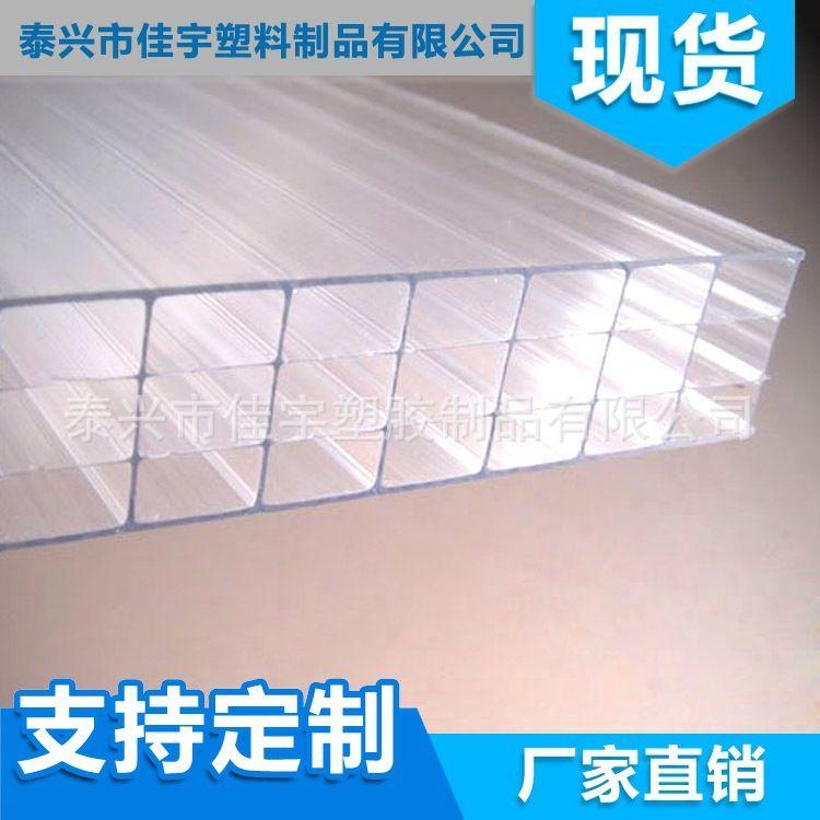 厂家直销蓝色湖绿色透明 采光中空PC阳光板佳宇塑胶制品阳光板