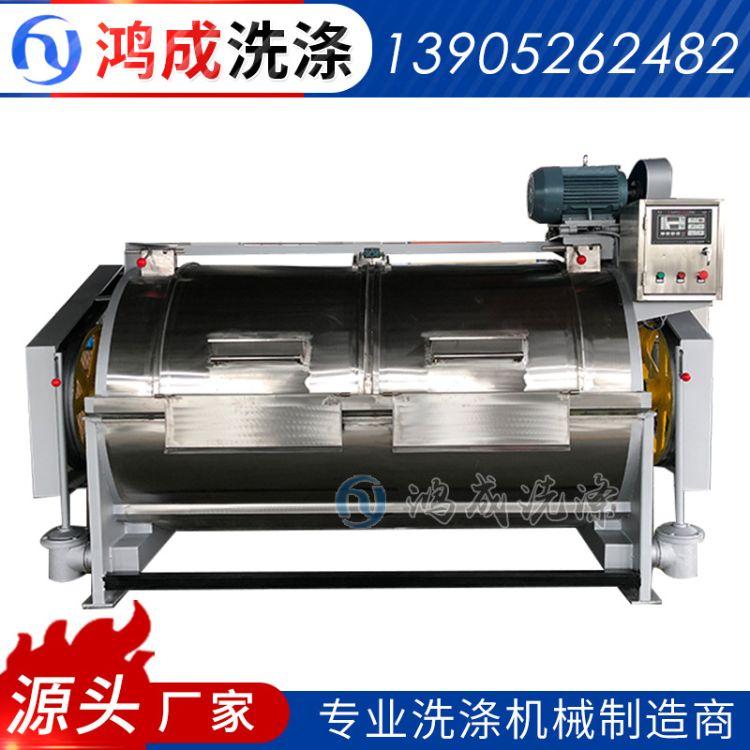供应工业清洗机服装滤布清洗机工业清洗设备