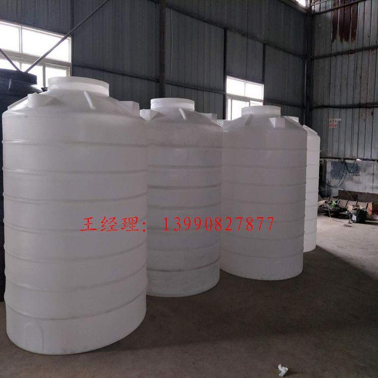 南充5吨塑料水塔5立方甲醇塑料桶5吨塑料甲醇罐 5吨防酸塑料桶