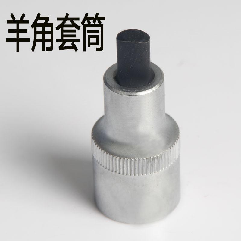 避震器工具 避震器油�焊撞鹦短淄� 减震羊角分离器 3424