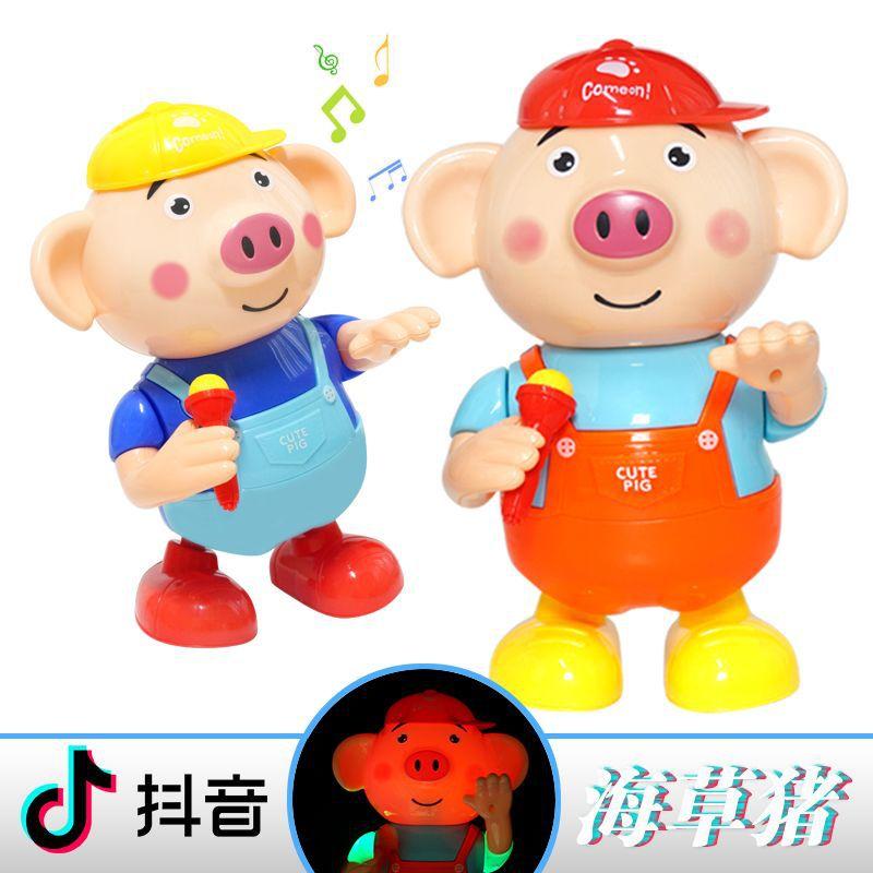萌萌卡通跳舞海草猪抖音同款儿童玩具发光音乐电动机器人地摊热卖
