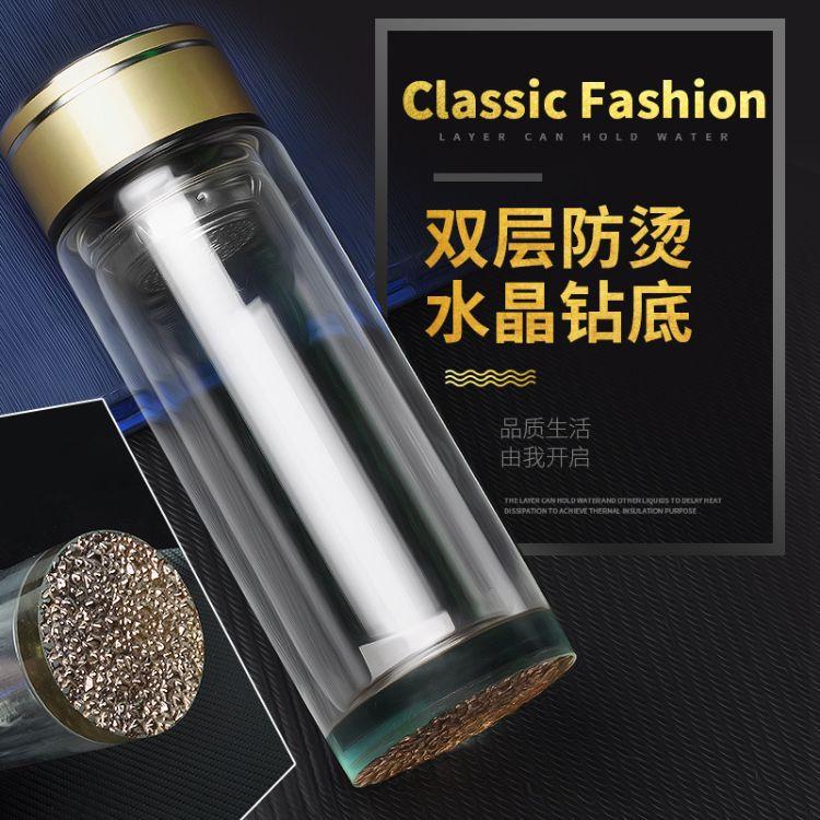 玻璃杯 金属盖水杯双层玻璃茶杯子 水晶杯定制广告杯印字LOGO
