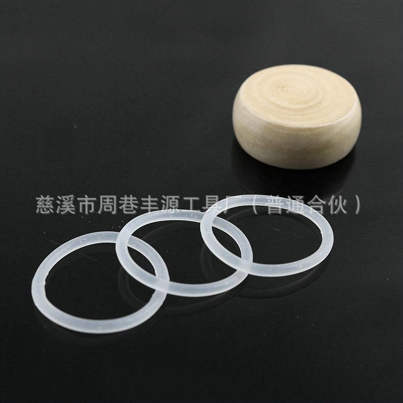 生产供应食品级硅胶水杯密封圈 硅胶垫圈 慈溪硅胶密封圈