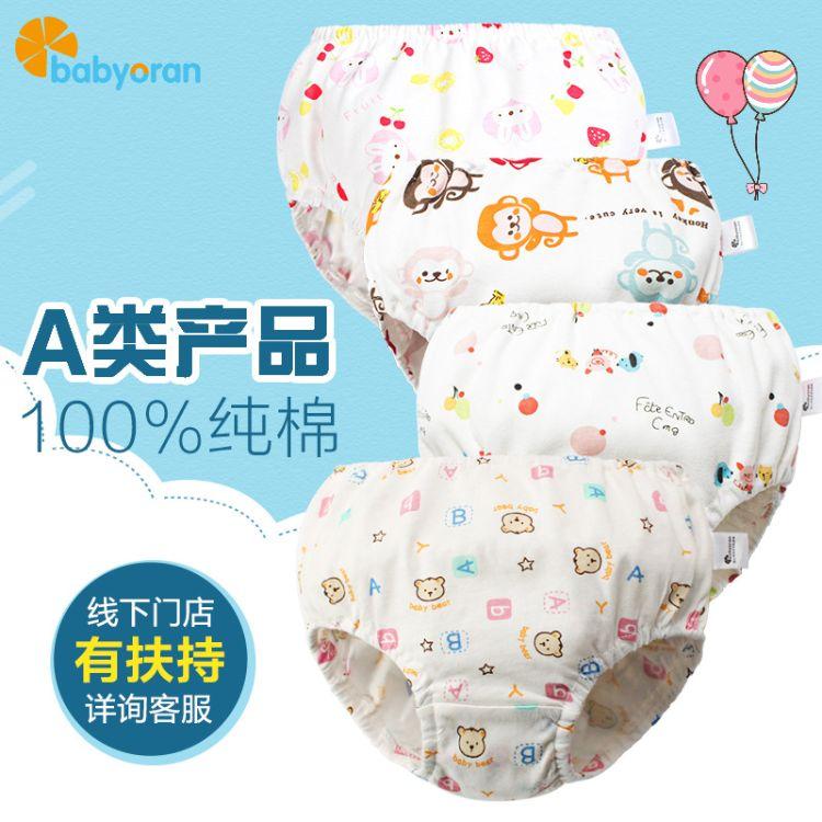 夏款宝宝内裤1-3-4-7岁纯棉男女童幼儿童幼童小童三角婴儿面包裤
