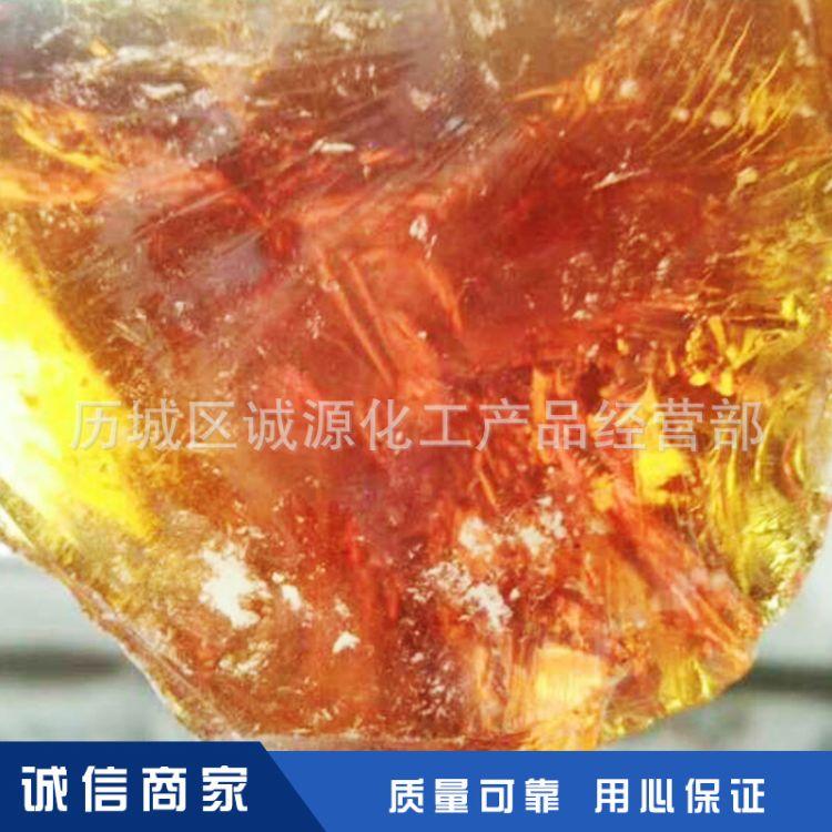 厂家直销 优质红松香 黄松香 品种齐全 用于造纸 洗涤用品 涂料