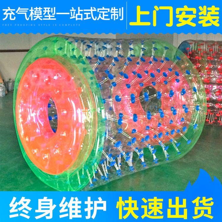 工厂直销PVC水上滚筒移动水上乐园充气水上玩具水上步行滚筒球