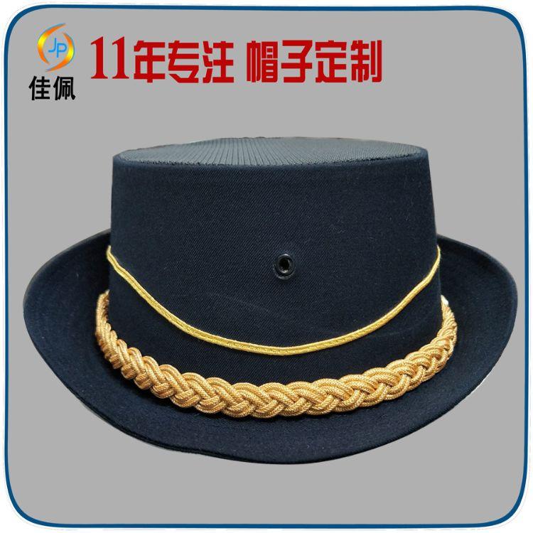 厂家定制军官帽女士卷边帽网格顶女保安帽子