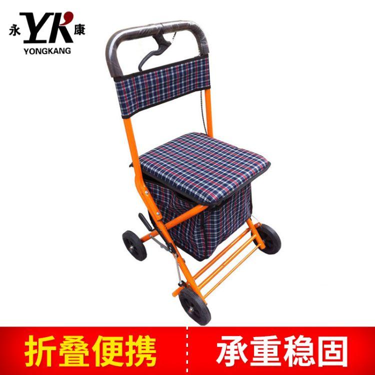 厂家直销轮座助行器 老人手推车座椅 折叠购物车医疗器械