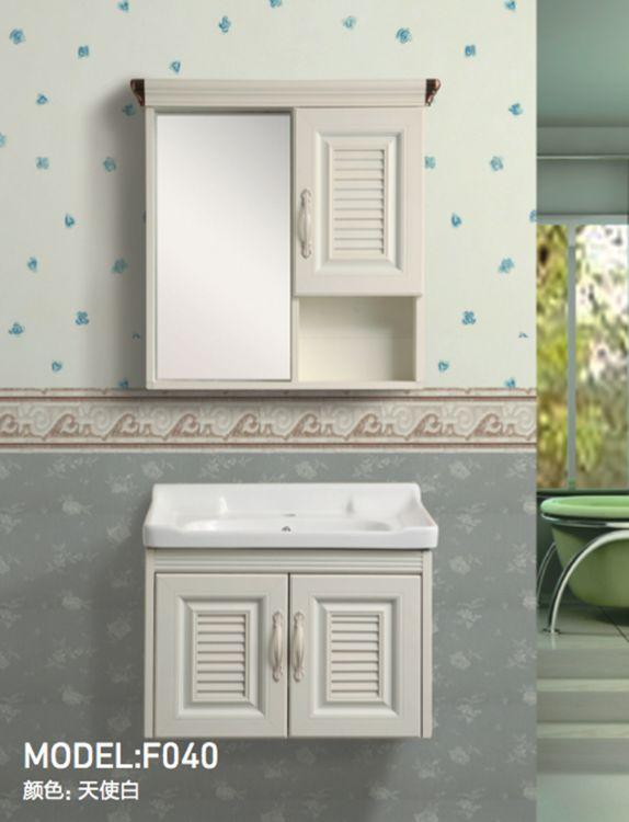 卫生间 洗脸盆组合柜落地式卫浴柜批发 新款美式浴室柜全铝家具