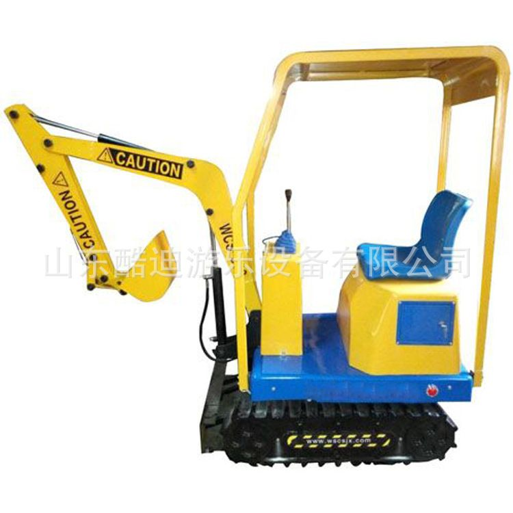 大型儿童挖掘机  游乐场儿童挖掘机  儿童游乐挖掘机