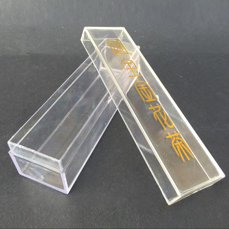 亚克力花茶盒有机玻璃天地盖盒药材密封盒长方形透明盒子专业定制