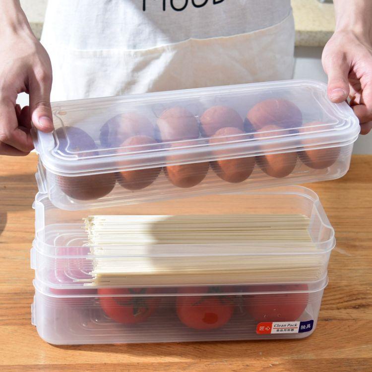 批发双层厨房收纳盒冰箱冷藏保鲜储物盒鸡蛋饺子收纳盒水果杂粮盒