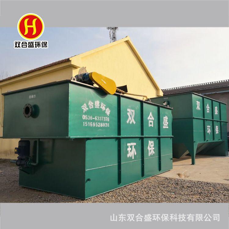 厂家供应 气浮设备 溶气气浮机 屠宰厂污水处理设备  宰牛污水处理设备 宰猪污水处理设备