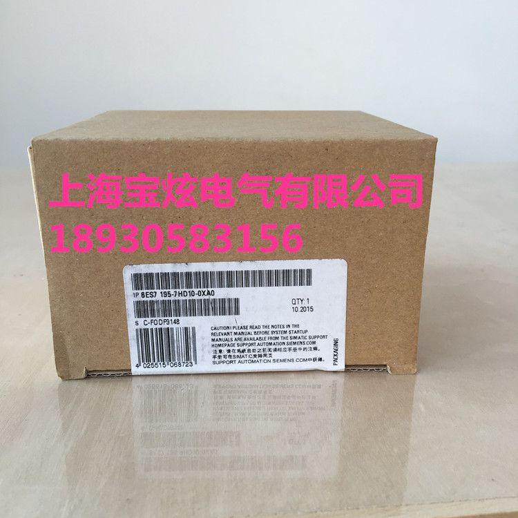 西门子siemens PLC 模块  ET200M PLC6ES7195-7HD10-0XA0