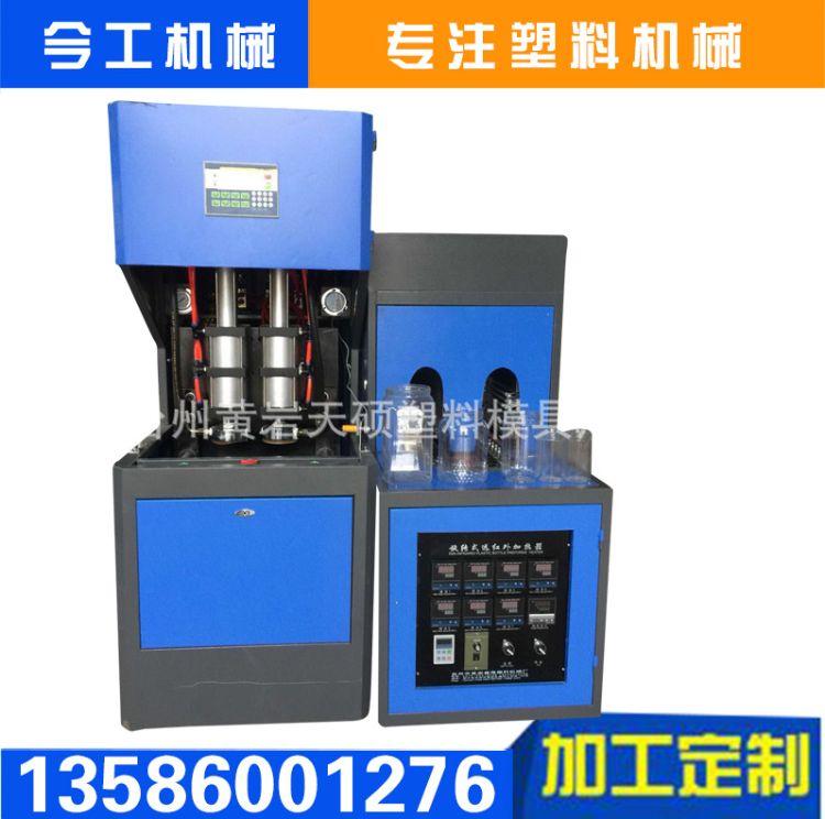 tritan水杯太空杯吹塑吹瓶设备 Pc吹瓶机吹塑机 保健品吹瓶机
