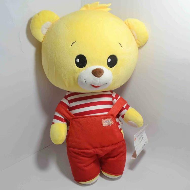 玩具外贸厂家卡通可爱熊公仔 毛绒玩具泰迪熊玩偶 中秋节礼品定做