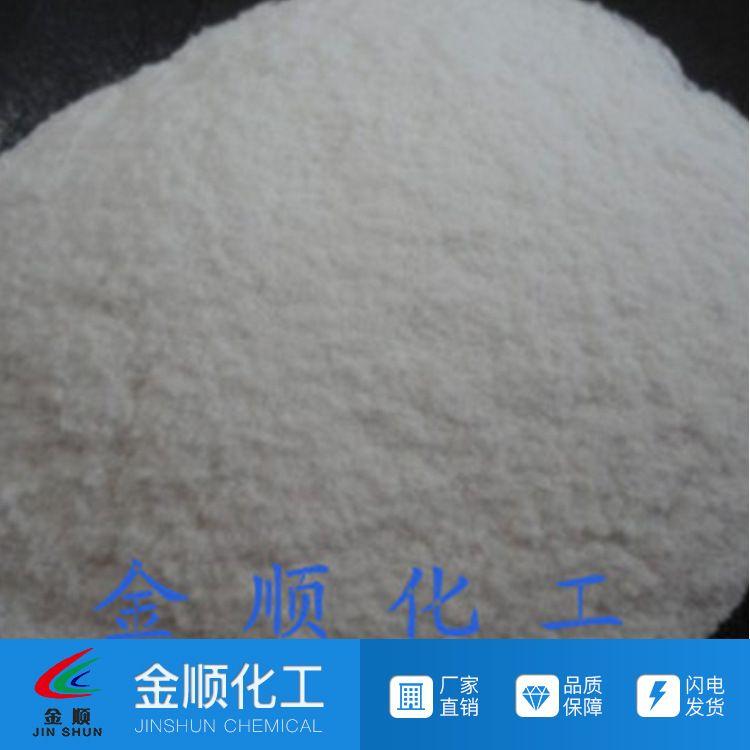 厂家直销 高纯度羟丙基甲基纤维素 高端品质 无杂质 纤维素醚