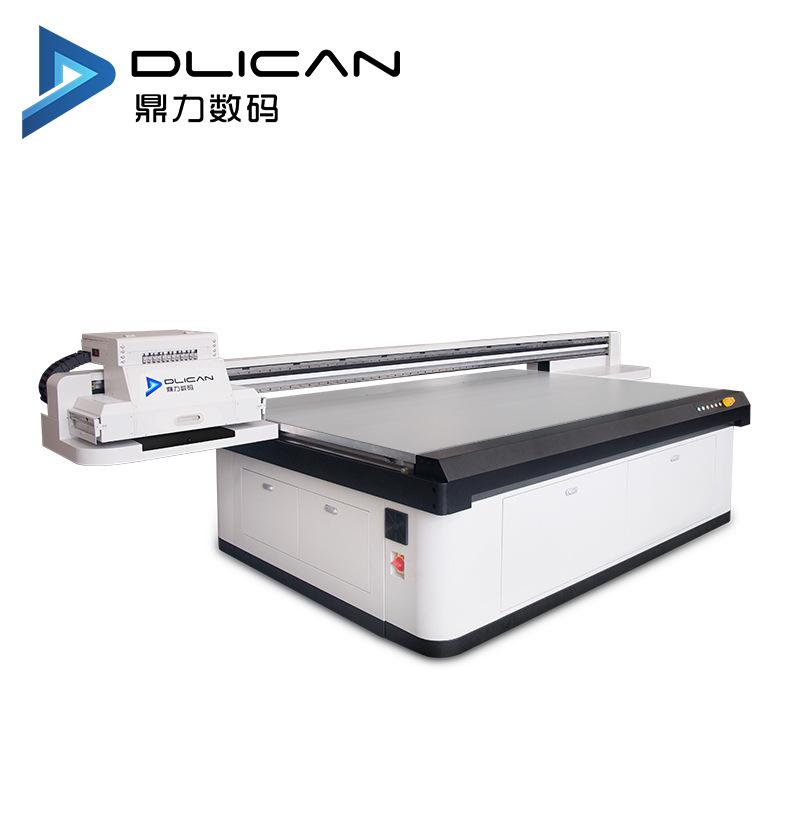 瑜伽垫万能uv平板打印机地脚垫高精度印刷机厂家数码打印机2513