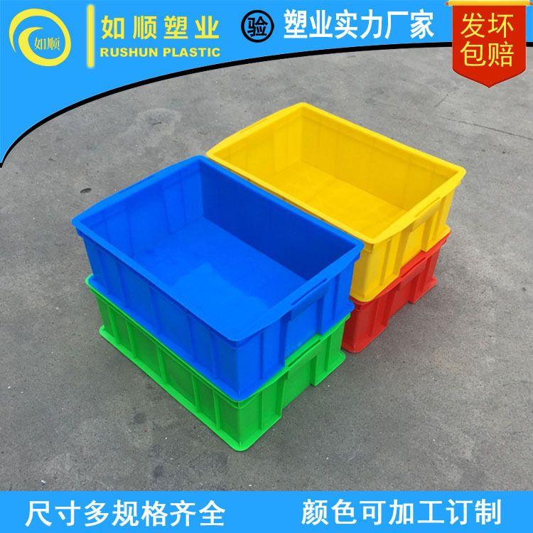 塑料周转箱455箱零件箱 塑料箱 物料箱 全新料周转箱 厂家直销