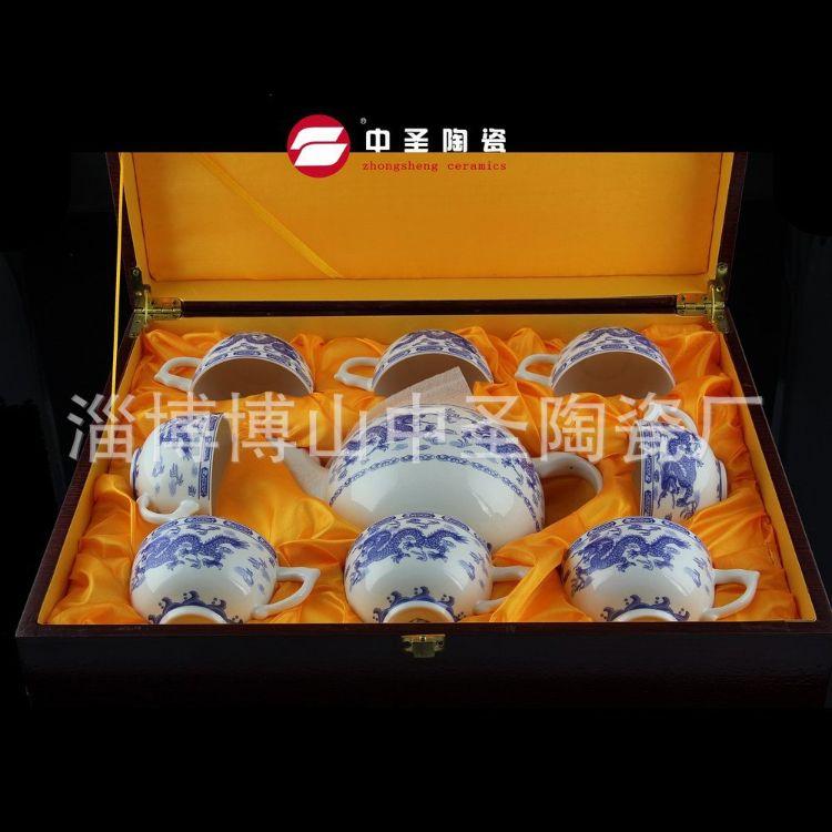 淄博陶瓷茶具13头骨瓷釉中彩茶具