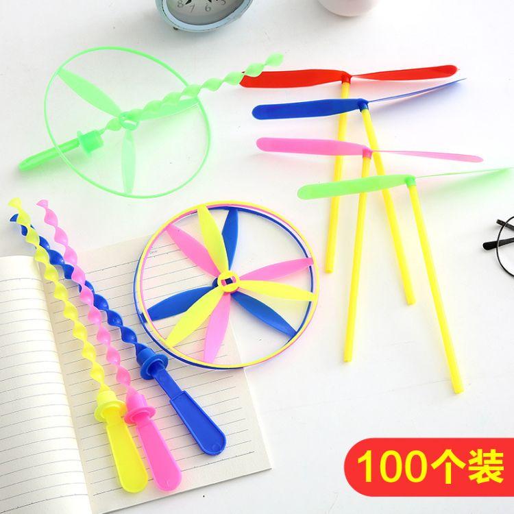 永兴手推飞碟40个装 飞天轮旋转竹蜻蜓飞天仙子儿童玩具 创意小玩