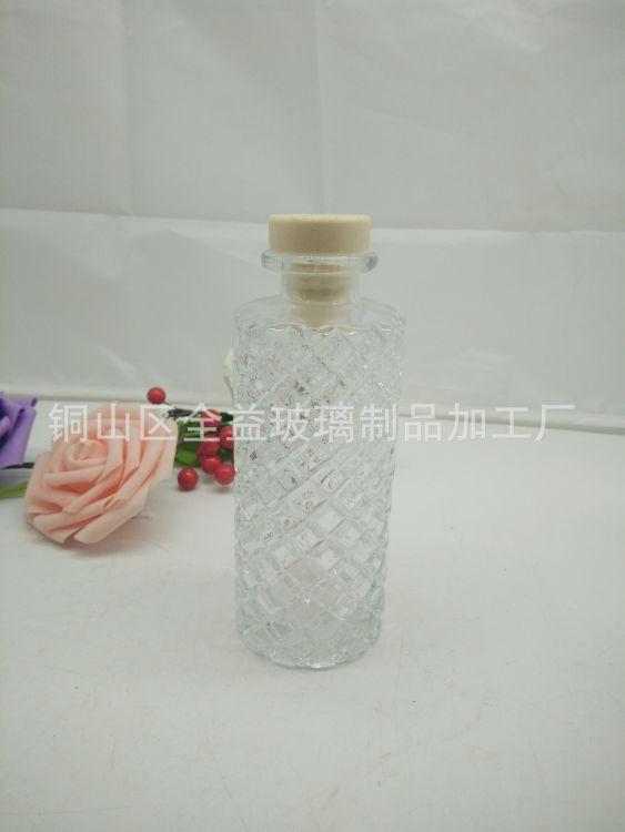 厂家直销玻璃瓶   玻璃香薰瓶   各种款式的玻璃香薰瓶  有配套盖