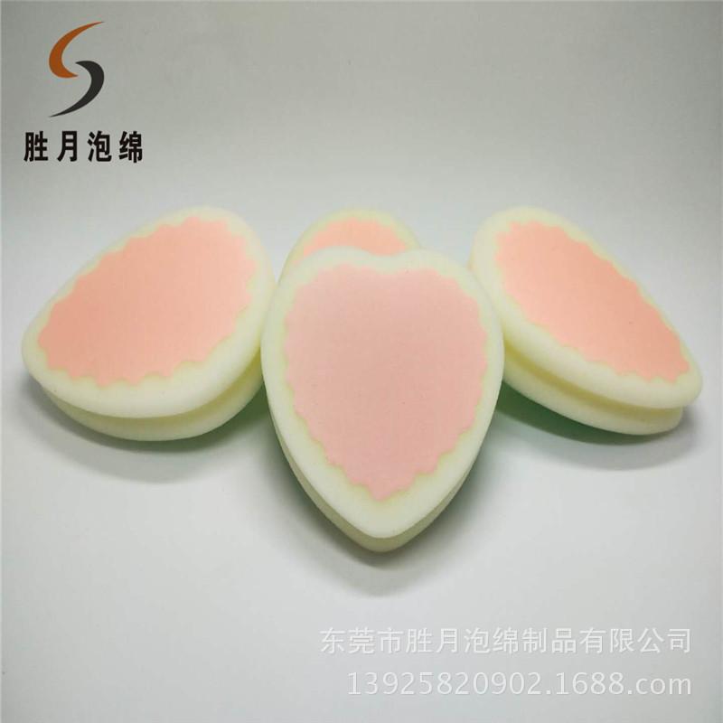 加工生产 异形海绵,桃心海绵成型,洗澡海绵成型,心形脱毛海绵