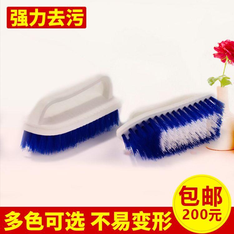 时尚多功能塑料板刷 家用洗衣刷清洁鞋刷子多用刷日用百货厂家