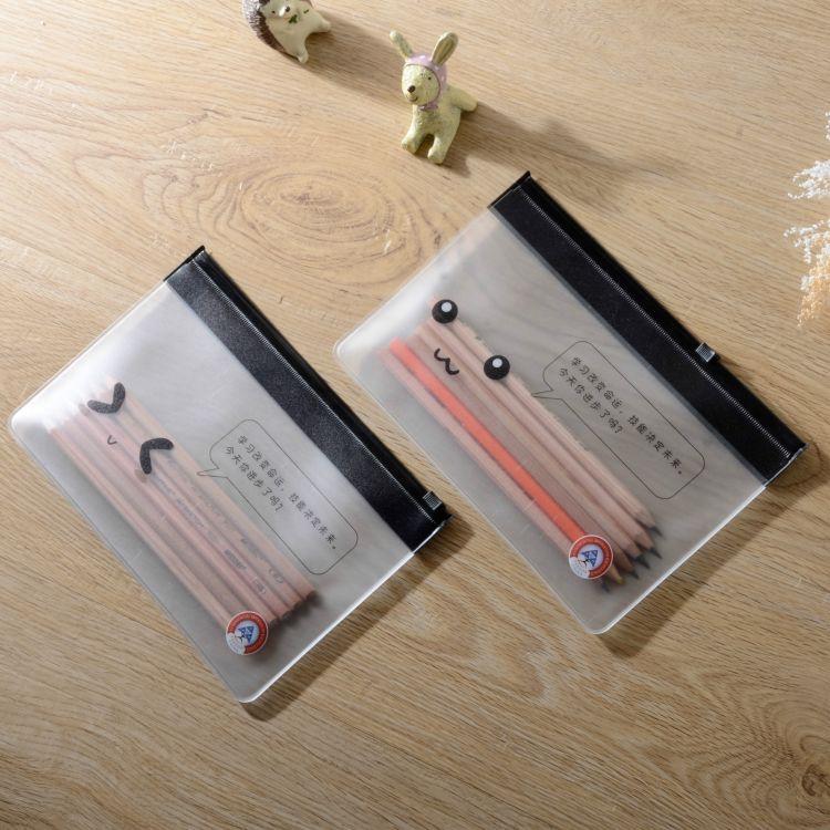 供应PVC卡通拉链袋 pvc文具收纳袋 磨砂拉链包装袋pvc铅笔袋批发