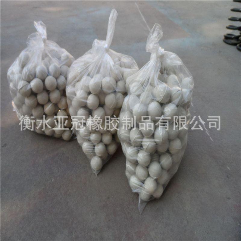 厂家直销橡胶球天然橡胶球宠物橡胶球