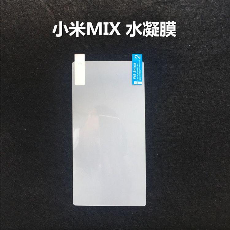 小米mix全屏膜水凝贴膜红米NOTE4全屏覆盖3D曲面防爆红米4X钢化膜