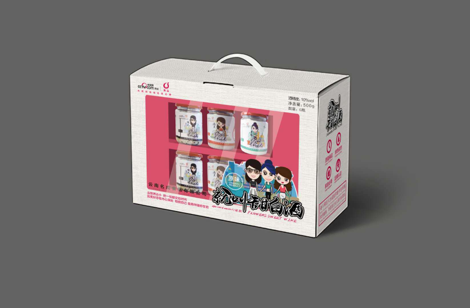 云南特产馋晶甜白酒米酒6瓶装 糯米酒甜酒酿发酵醪糟 甜米酒