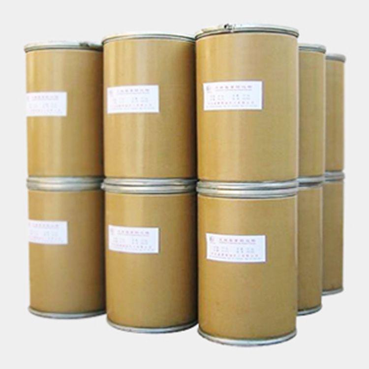1-苯基-5-巯基四氮唑  广东厂家批发价格直销化工原料