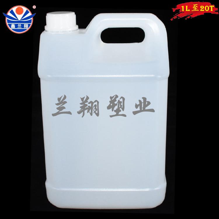 5公斤洗衣液塑料桶|山东厂家批发手提5升洗衣液包装桶|5L洗衣液桶