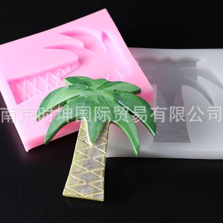 翻糖模具厂家直销椰树蛋糕装饰模具甜点干佩斯巧克力硅胶烘焙模具