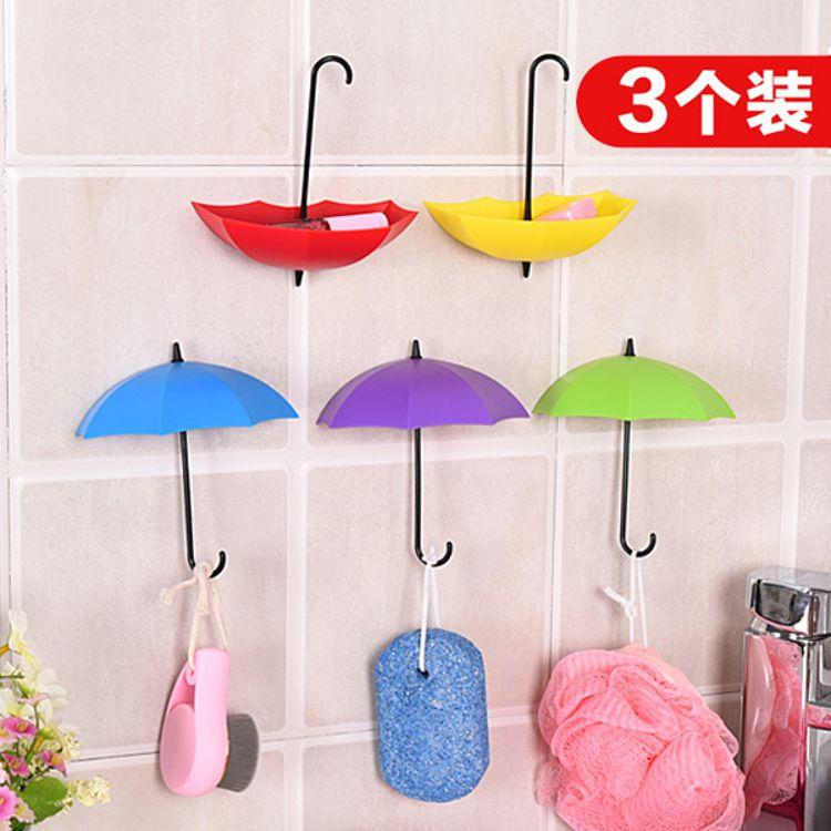 雨伞造型墙壁粘胶免钉挂钩3个装 装饰小物单挂勾 创意粘钩opp袋装