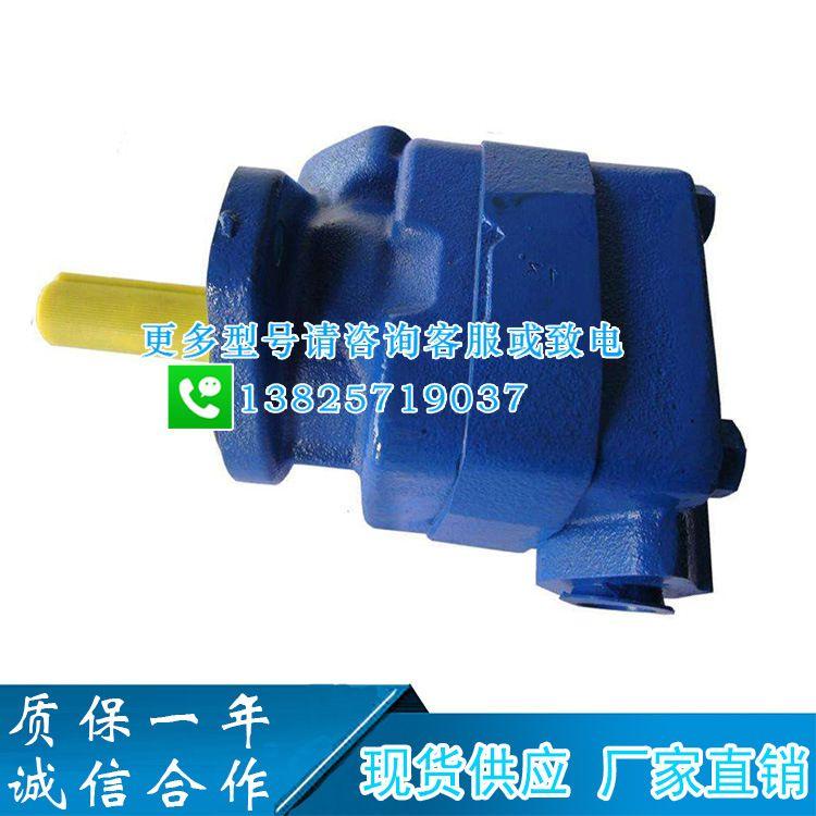 VICKERS威格士叶片泵SV20-1P8P-1B20工业高压油泵SV20-1P...