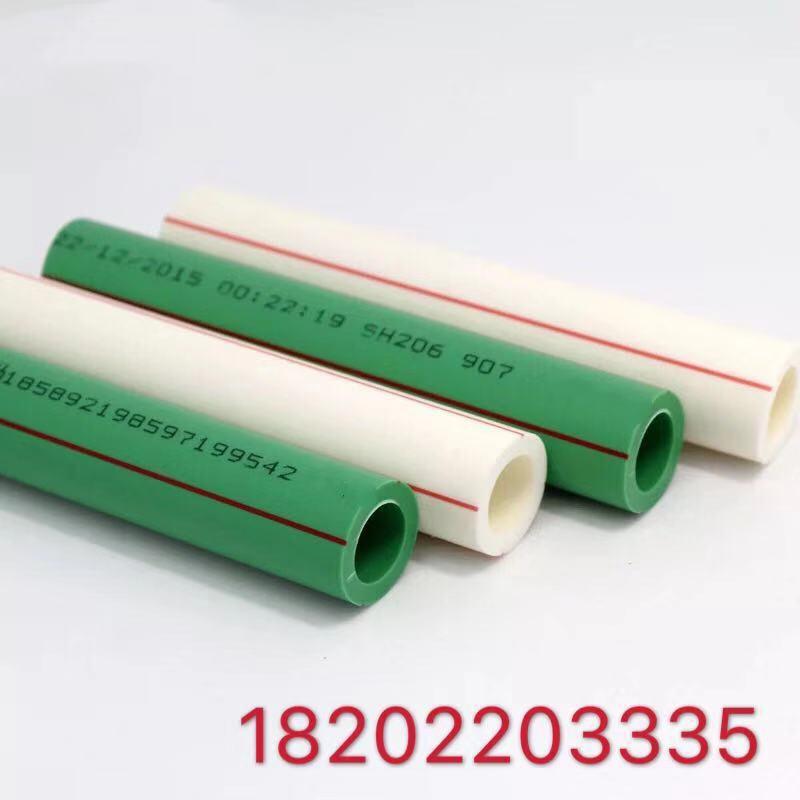 天津厂家供应白色PPR给水管 管材管件批发 ppr塑料家装自来水管材