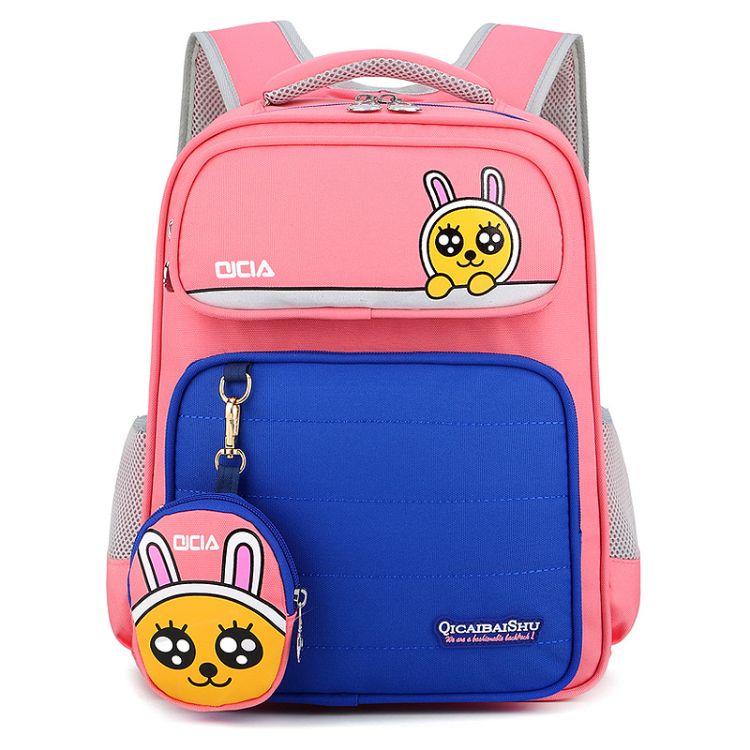 韩版小学生书包1-2-3年级男童女童减负透气儿童撞色双肩背包